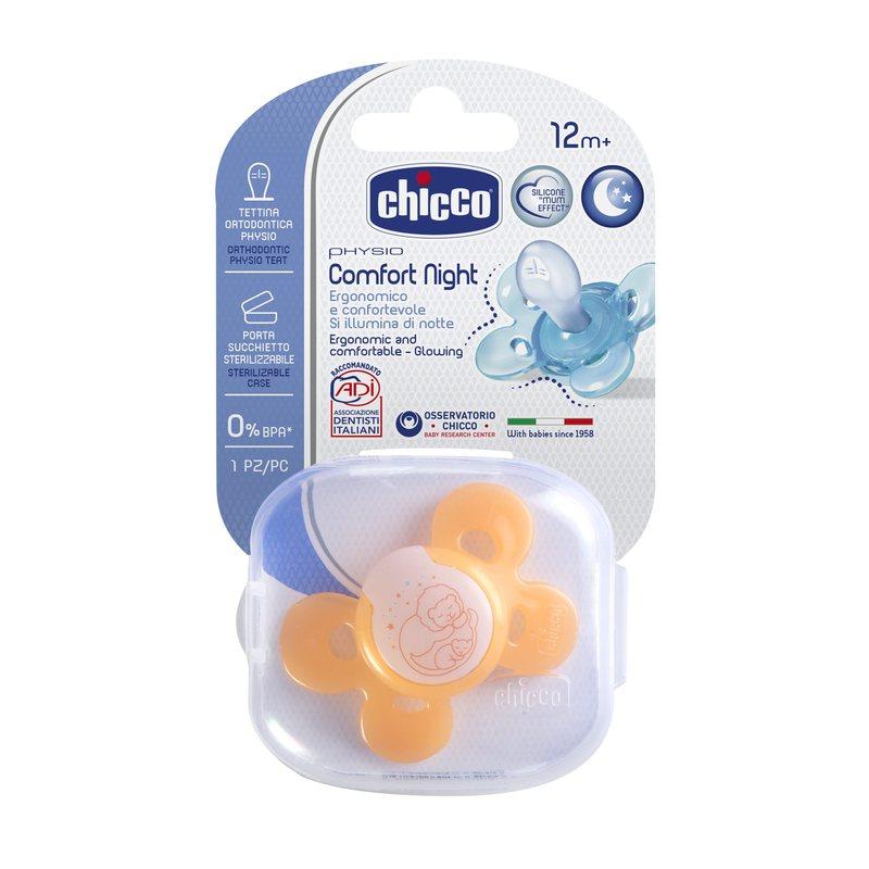 Chupeta Physio Comfort Lumi Silicone