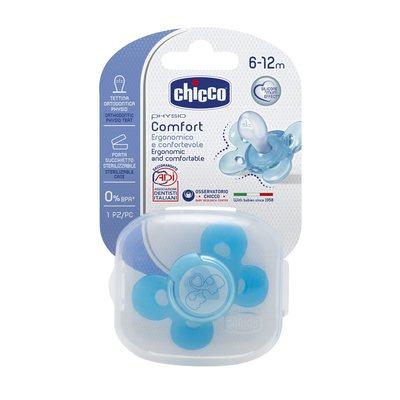 Chupeta Physio Comfort Azul Silicone